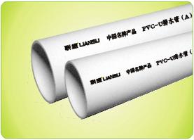 PVC同层排水