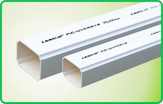 PVC-U方形雨落水管