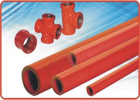 涂塑(T EP·T EP)安全钢塑复合管(消防用)