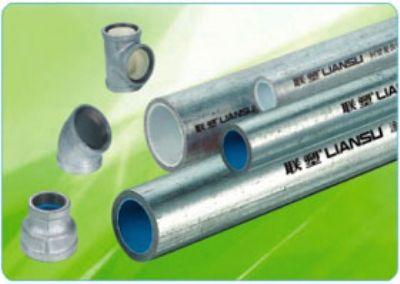 衬塑环保钢塑复合管