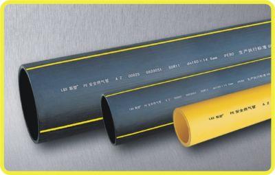 PE安全燃气管