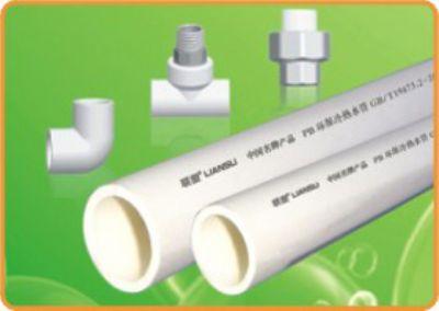 PB环保冷热水管(米黄色)