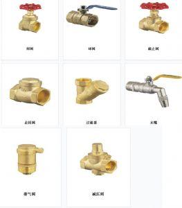 黄铜阀门产品