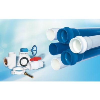 PVC-U给水管-HDJS001